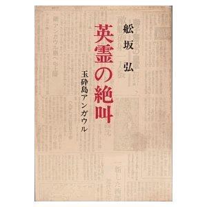 戦史叢書 - Senshi Sōsho